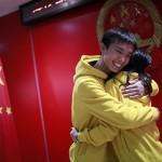 Налог на гражданский брак (Китай)