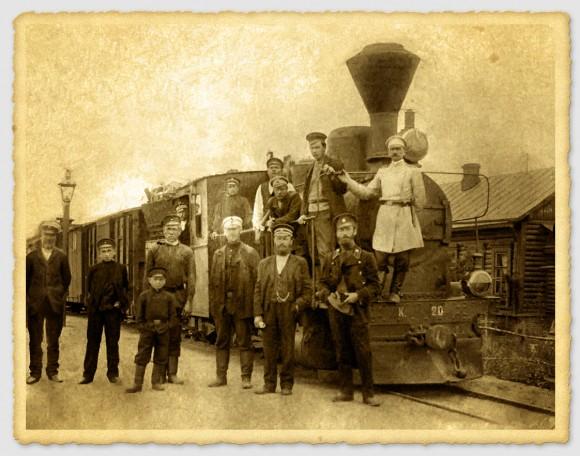 Станция Ханино, 1908 год