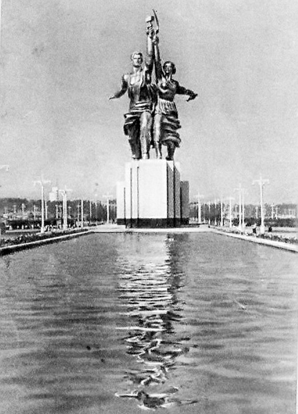 1939 год. Скульптурная группа «Рабочий и колхозница»