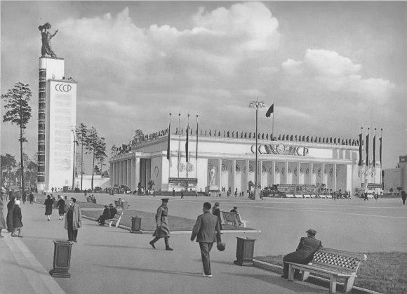 Стела Конституции возле Центрального павильона «СССР»